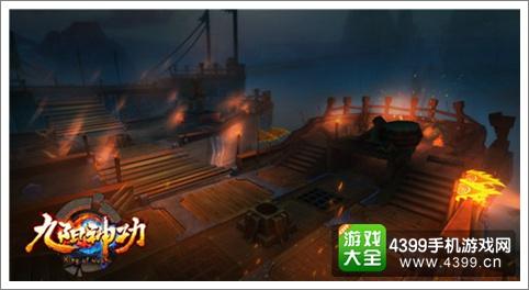 九阳神功手游6月25日开启双端黑盒测试
