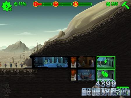 《辐射避难所》游戏介绍