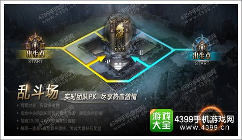 九龙战攻略
