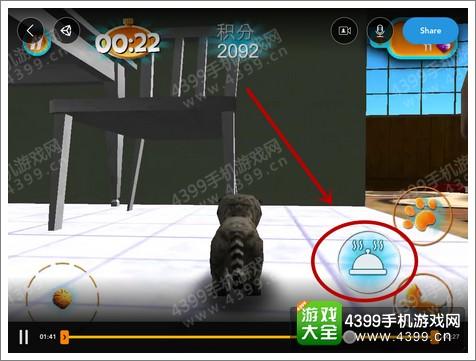 模拟猫咪2015第1关攻略