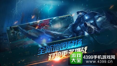 全民枪战2(枪友嘉年华)新版本