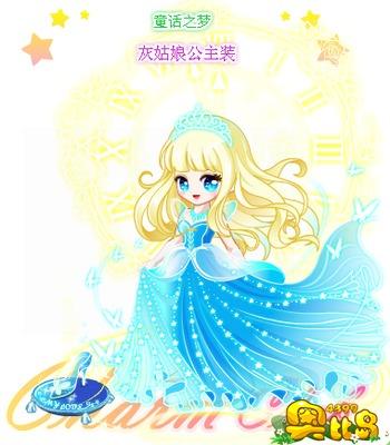 皇冠女生卡通头像