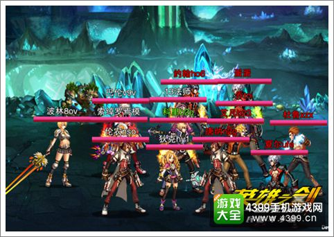 7V7同屏竞技 《英雄之剑》全新版本来袭