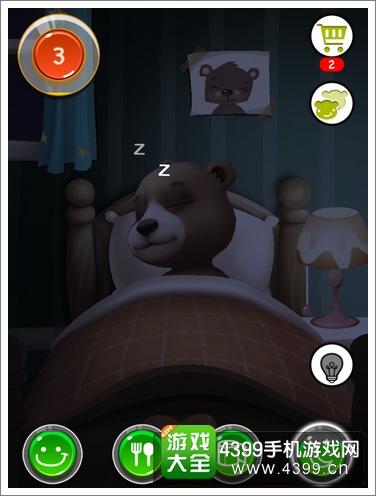 比比熊生活细节