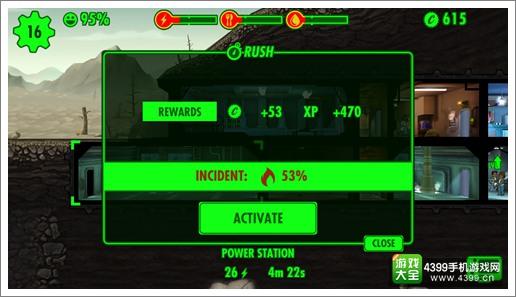 《辐射:避难所》评测:就算避难也是生活的一部分
