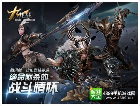 九龙战不删档测试25日正式开启