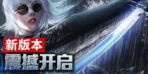 全民枪战2(枪友嘉年华)停服更新维护公告 新版本将于今晚开放