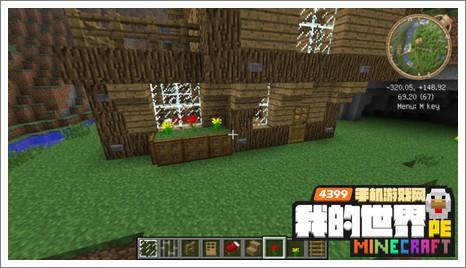我的世界生存模式房子