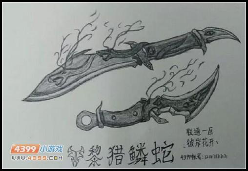 生死狙击玩家手绘—黎猎鳞蛇