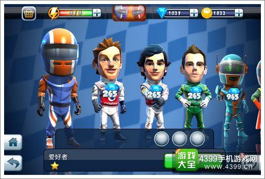 F1 race stars追击模式