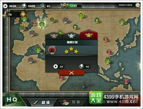 世界征服者3简易入门攻略