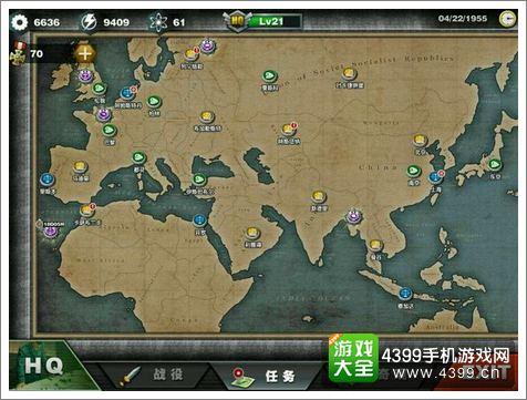 世界征服者3新手攻略