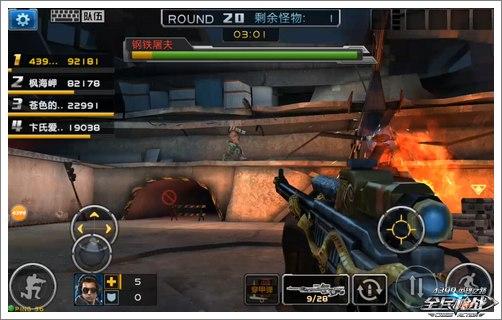 全民枪战2(枪友嘉年华)挑战模式BOSS