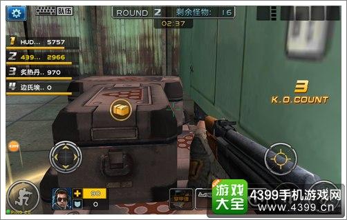 全民枪战2(枪友嘉年华)挑战模式
