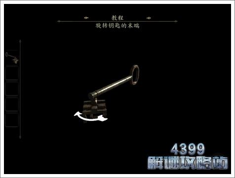 the room asia新手关攻略