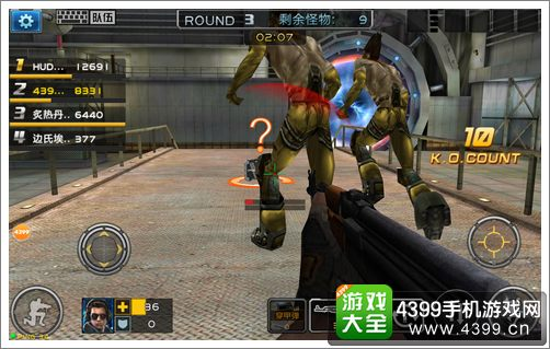 全民枪战2(枪友嘉年华)挑战模式道具推荐