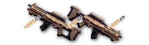 火线精英手机版SMG11双持冲锋枪