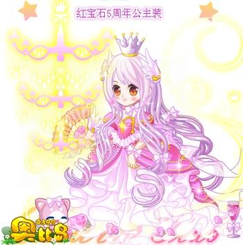卡通头像蝴蝶结公主