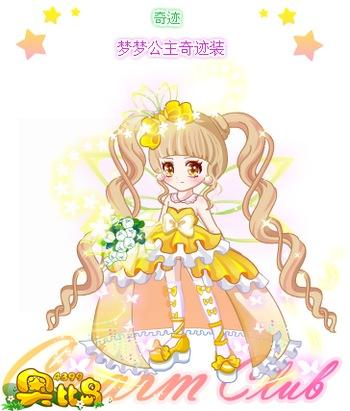 公主礼裙,绿色精灵翅膀,白色精灵花束,萝莉蝴蝶结袜子,黄色可爱公主鞋