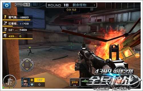 全民枪战2(枪友嘉年华)挑战模式武器推荐