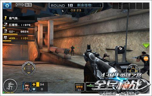 全民枪战2(枪友嘉年华)挑战武器