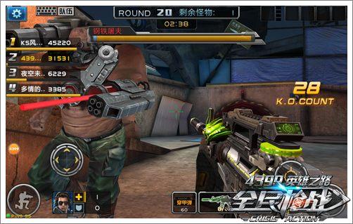 全民枪战2(枪友嘉年华)挑战BOSS