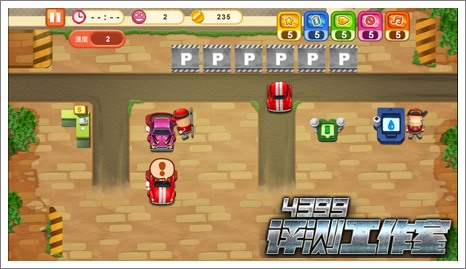 汽车沙龙王国游戏玩法