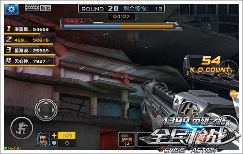 全民枪战2(枪友嘉年华)怒龙打击者