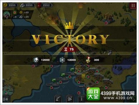 世界征服者3征服多国攻略
