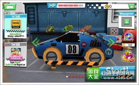极速卡丁车游戏评测