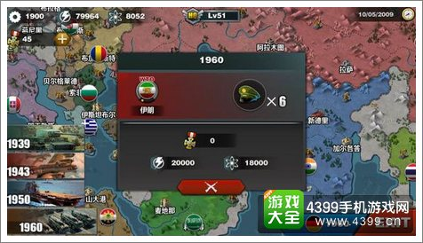 世界征服者3征服模式攻略