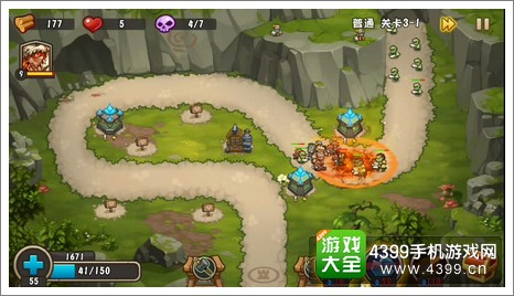 城堡突袭2第3-1关怪物群1