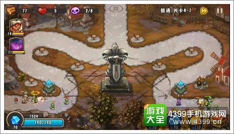 城堡突袭2第4-1关第二波