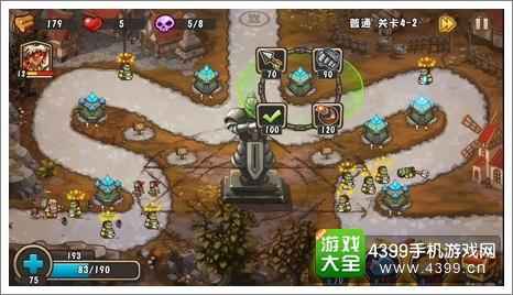 城堡突袭2第4-2关后防