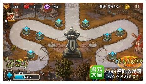 城堡突袭2第4-2关大批兽人