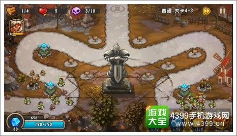 城堡突袭2第4-3关大批兽人