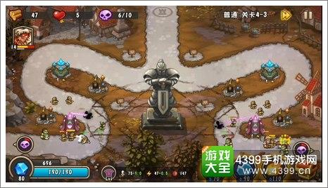 城堡突袭2第4-3关难关准备