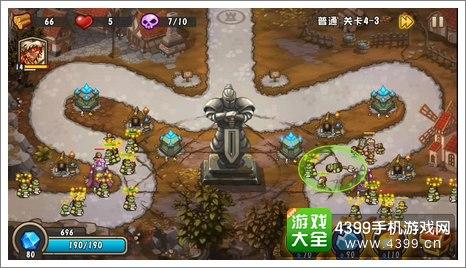 城堡突袭2第4-3关第七波