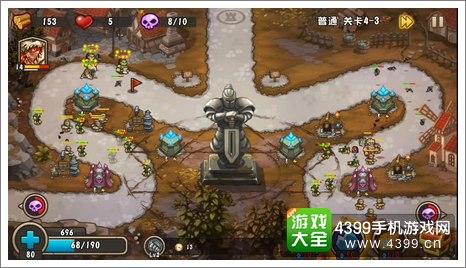城堡突袭2第4-3关后防