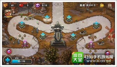 城堡突袭2第4-3关门牙