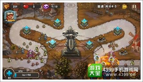 城堡突袭2第4-3关法师