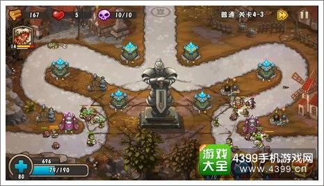 城堡突袭2第4-3关下防