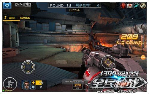 全民枪战2(枪友嘉年华)挑战模式蜘蛛攻略