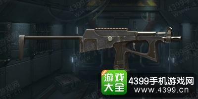 全民枪王冲锋枪PP2000