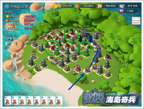 海岛奇兵博士岛阶段7攻略