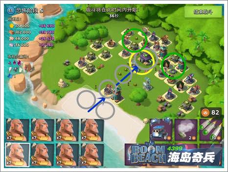 海岛奇兵阶段5攻略