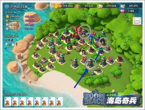 海岛奇兵阶段6攻略