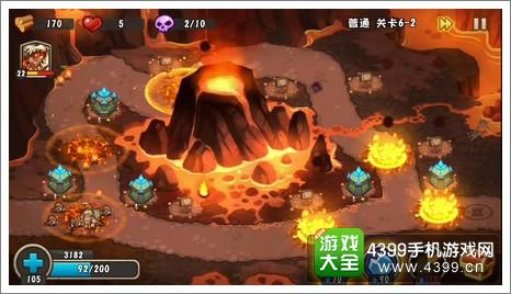 城堡突袭2第6-2关火雨