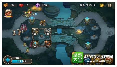 城堡突袭2第7-2关威胁