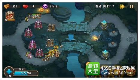 城堡突袭2第7-2关结尾